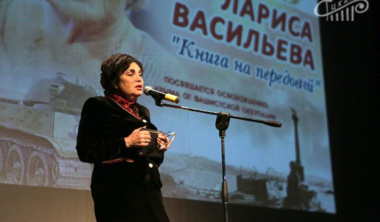 Программа Васильевой Музыка
